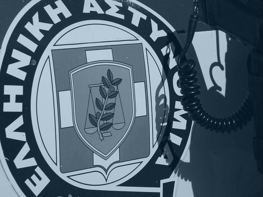 Προκήρυξη για την εισαγωγή αστυνομικών στη Σχολή Αξιωματικών Ελληνικής Αστυνομίας